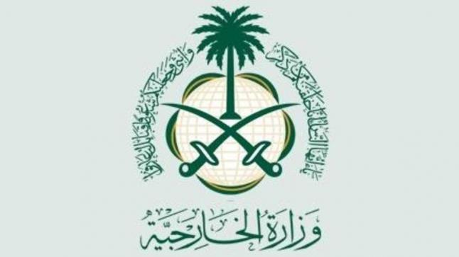 المملكة تعلن تضامنها مع الأردن وتستنكر حادثة الطعن التي استهدفت عدد من السائحين