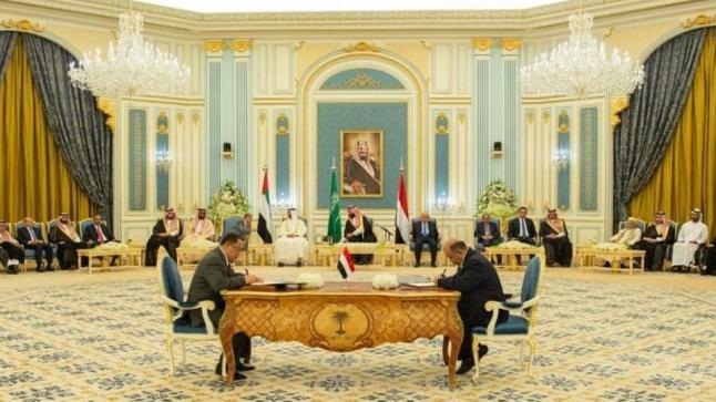 السفير السعودي في اليمن يكشف عن تشكيل لجنة مشتركة لتنفيذ اتفاق الرياض