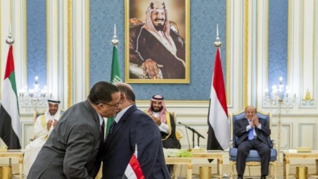 البرلمان اليمني يبارك توقيع الحكومة الشرعية والمجلس الانتقالي على اتفاق الرياض