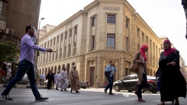 اتفاق مصري خليجي على تجديد الودائع الخليجية لدى البنك المركزي بشكل تلقائي